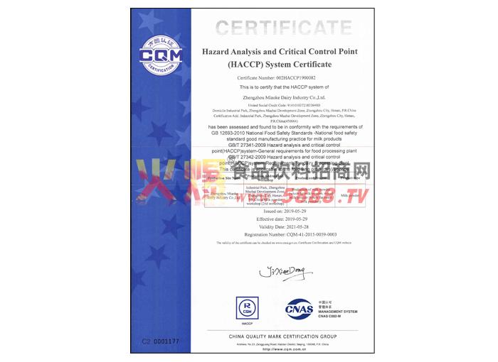 HACCP�w系�J�C�C��英文