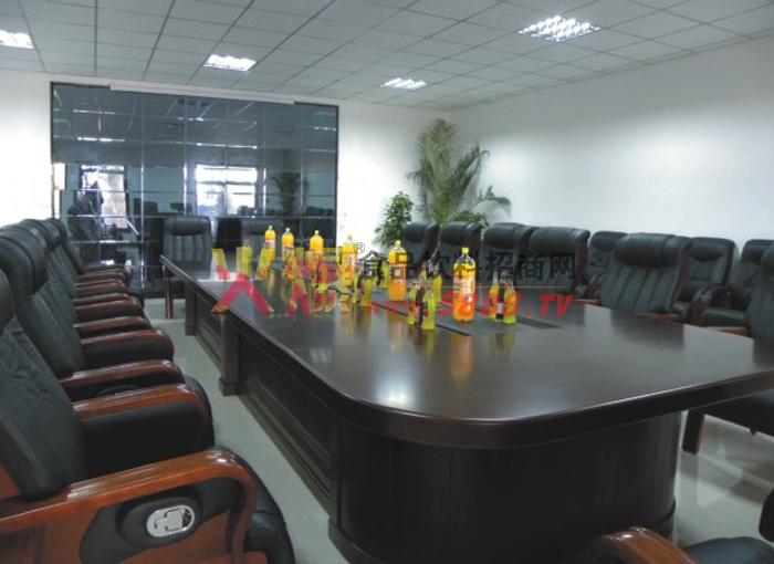 安江凌会议室