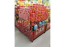 超市促销活动