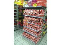 一家人产品超市陈列