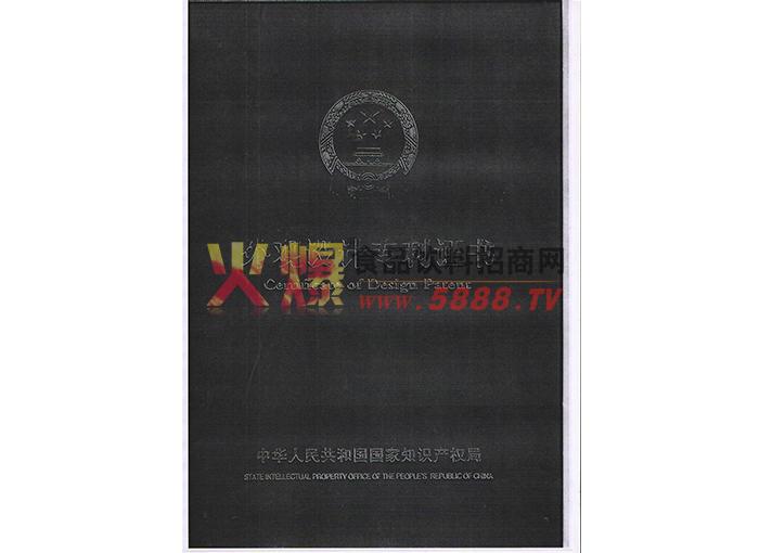 新王中王外观设计专利1