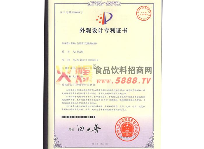优级外观专利2