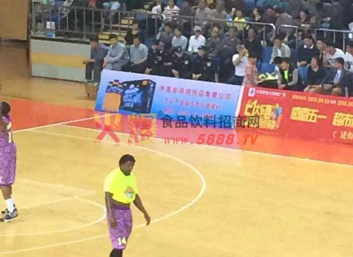 鸿润饮品赞助篮球联赛
