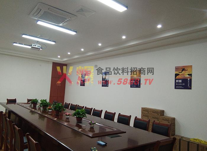 ���h室