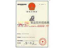 水晶阁商标证