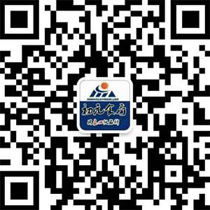 临沂初元食品有限公司吴经理