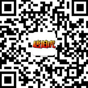 衡阳市石鼓区洪金食品厂黄总