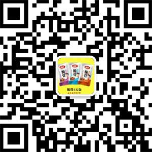 岳阳市兴和食品有限公司郭春艳