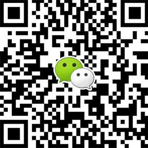 焦作市三九饮品产业有限公司沈经理