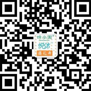 九江蜂尚食品有限公司