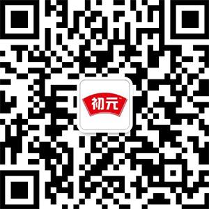江苏初元食品有限公司