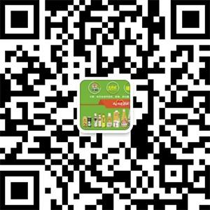 广西中林食品有限公司欧经理
