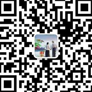 湖北故乡云农业生物科技股份有限公司胡总