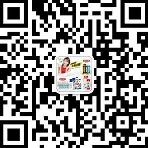 广东椰泰生物科技有限公司(原广州贝奇)张经理