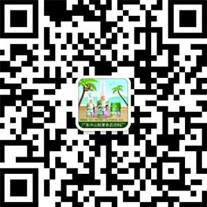 中山市南头镇秋果食品饮料厂王经理