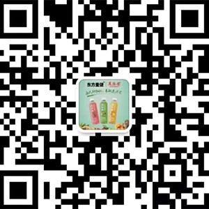 上海跨度生物科技有限公司张经理
