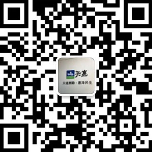 青岛天惠乳业优德88免费送注册体验金