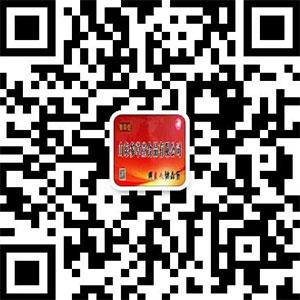 东营市参草堂食品有限公司