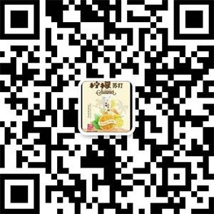 河南七瀑饮用水有限公司陈经理