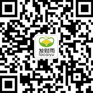 新乡市发财雨饮品有限公司刘经理