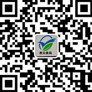 沧州养元食品优德88免费送注册体验金