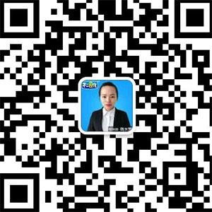湖南九馋食品贸易有限公司陈经理