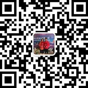 山东养生冠食品有限公司李经理