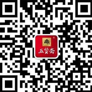 山东五贤斋食品有限公司
