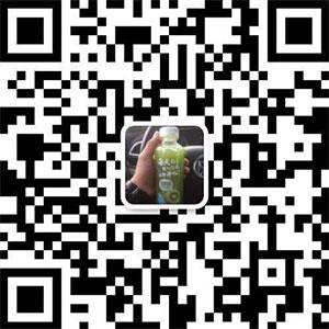 河南怀庆人家饮品优德88免费送注册体验金