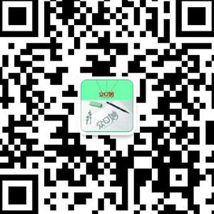 香港众口妙国际控股集团有限公司