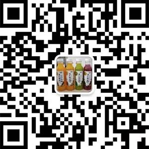 孟州市粒汁健饮品有限公司李经理