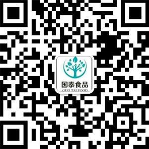 山东国泰亚虎老虎机国际平台亚虎国际 唯一 官网