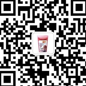 贵州禾和露食品有限公司
