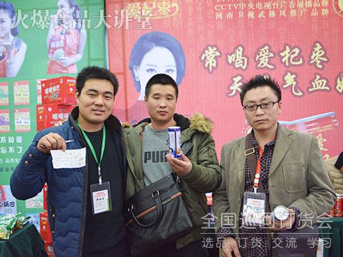 鼎尊红枣知杞与经销商签单合影!