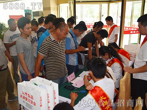 火爆食品大讲堂济南站签到处经销商众多,大家排队有秩序地进入现场!