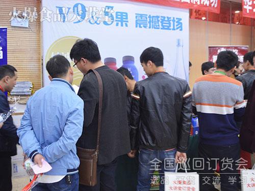 V9维生素饮料在郑州站广受好评