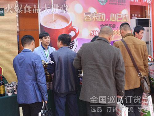 唇未动,心已动,赛品咖啡郑州站受欢迎