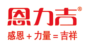 香港恩力吉生物科技有限公司