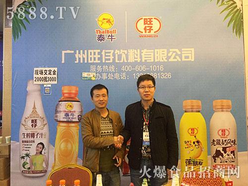 广州泰牛在火爆之星全国经销商成长论坛郑州站签单
