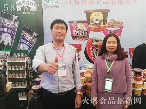 火爆之星全国经销商成长论坛郑州站河南明胜成交合作
