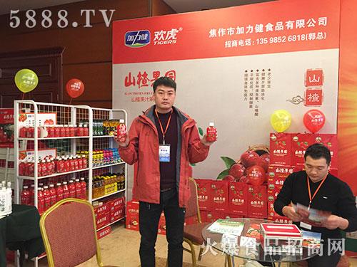 焦作加力健亮相火爆之星全国经销商成长论坛郑州站!