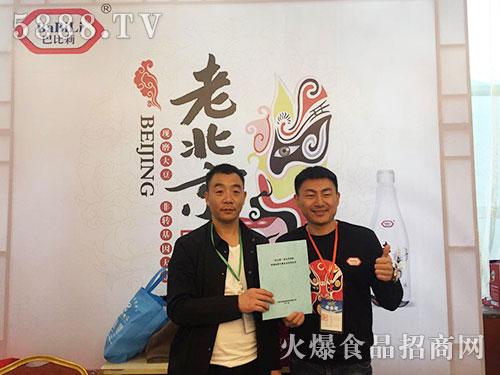 上海文雅火爆签单,精彩亮相火爆之星成长论坛郑州站!