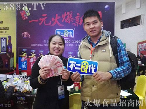 湖南九馋火爆签单,亮相火爆之星成长论坛济南站!