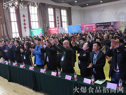 火爆之星全国经销商成长论坛济南站,厂商共欢聚!