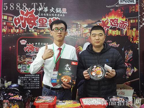 火爆之星全国经销商成长论坛济南站,火鸡面火爆现场!