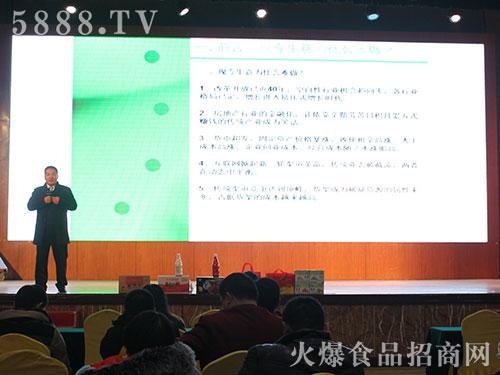 火爆之星全国经销商成长论坛济南站,买多多讲师精彩亮相!