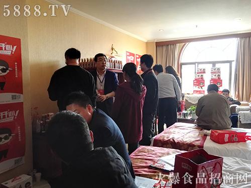 火爆大讲堂郑州站,河南省海泉食品人气爆棚