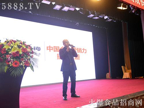 火爆大讲堂郑州站,胡世明老师现场讲述《中国企业营销力提升之道》!