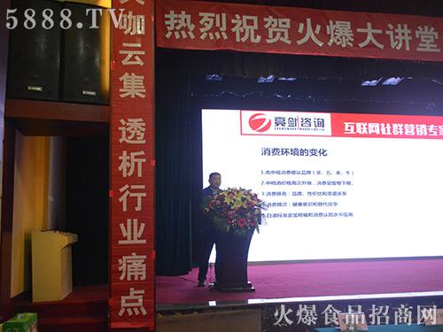 火爆大讲堂郑州站,牛恩坤老师透析如何打赢经销商的升级之战!