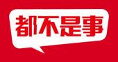 海泉亚虎老虎机国际平台